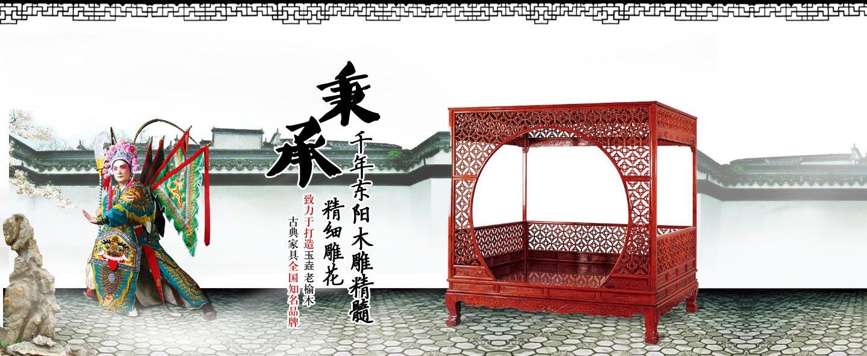 北京仿古老榆木家具厂家